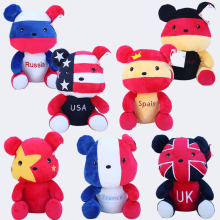 26cm National Flag Bear Plush Dolls Toy USA UK BRAZIL RUSSIA GERMANY ITALY Stuffed Country Flag Bear Plush Doll Toys Gift SA1561(China)