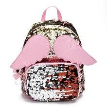 649376f5c859 New 3D Girl school bags small hologram bag Shoulder sequins laser sparkle children  backpack girl backpack