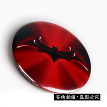 cool batman 56mm Car Steering Wheel Center Hub Cap Emblem Badge Decal Symbol Sticker For Honda VW Audi BMW Dodge Ford(China)