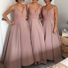 Glamorous Light Pink tulle Bridesmaid Dresses Long Beaded Satin Ball Gown Bridesmaid Dress 2016 Elegant wedding Bridesmaid Gowns