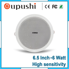 Super cheap Free shipping 6 watt 6.5 Inch ceiling speaker and Embedded speaker Public broadcasting system of background music(China)