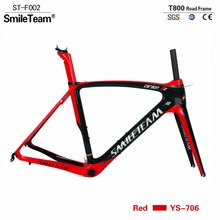 Buy SmileTeam 2018 New Carbon Fiber Road Bike Frame Di2 & Mechanical Racing Bicycle Carbon Road Frameset Fork Seatpost Headset for $425.42 in AliExpress store