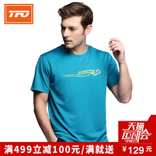 TFO men outdoor t shirt quick dry hiking t shirts sport trekking climbing mountain camping fishing breathable running workout
