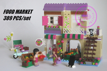 10495 Friends heartlake Food Market model Building Blocks Mia Maya Bricks Toys Girl 41180 Compatible legoes friends gift kid set()