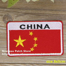 New arrival 10 pcs China flag embroidered Iron On Patch TS garment cell phone Appliques accessory free shipping