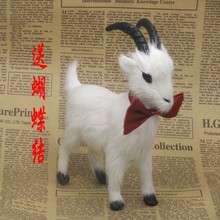 new cute creative simulation goat toy lovely handicraft goat doll gift about 16x6x17cm