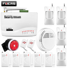 New Wireless Wired Home secure Intelligent Burglar Voice GSM Smoke Fire Alarm System with two Antenna back up battery Auto dial