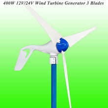 Free Shipping Hot Selling 5 Blades DC12V/24V 400W Permanent Magnet Wind Turbine Generator With Rectifier Built-in Wind Generator(China)