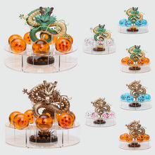 15cm Dragon Ball Z Shenron Action Figures Golden and green Dragonball Z Figures Set Dragon + 7pcs 4cm PVC Balls + Shelf toy