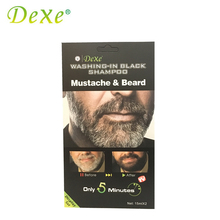 1 Set = 2 Pieces 15ml Dexe Black Mustache & Beard Shampoo Hair Color Cream Hair Dye Washing-in Black Shampoo for Men Cover Gray