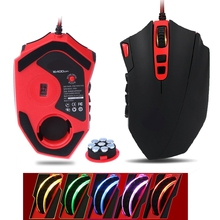 USB Laser Gaming Mouse 16400DPI High Precision Programmable Wired Gamer Mice Steelseries for Computer Notebook PC with 18 Button