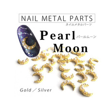 Free shipping new 10pcs alloy moon with pearls nail art charms gold/silver Japanese nail jewelry decoration nail metal parts(China)