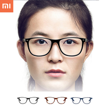 (Best Offer) Xiaomi ROIDMI B1 Detachable Anti-Blue-Rays Protective Glasses Eye Protector Good Eyes For Man Woman Play Phone/PC(China)