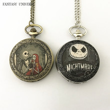 FANTASY UNIVERSE Freeshipping wholesale 20pc a lot The nightmare before Christmas pocket Watch necklace Dia4.7CM HZSSPSK03