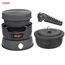 ALOCS CW-C05 Outdoor Portable 10pcs travel tableware set camping Cookware bowl sets with pan gripper pot stove for picnic BBQ(China)