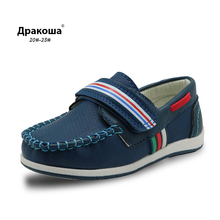 Apakowa New Kids PU Leather Shoes Boys Loafers Soft Sneakers Children Fashion Moccasins Boys Casual Boat Shoes Arch Support(China)