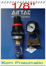 "Free Shipping Source Treatment Unit , AFR 1500 1/8"" Pneumatic Air Filter Regulator With Pressure Gauge"