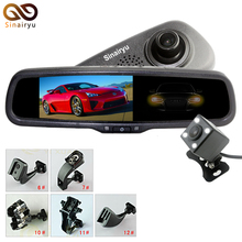 "Sinairyu 5"" IPS Auto Dimming Anti-Glare Car DVR Parking Rear Mirror Monitor Digintal Video Recorder with Rearview Camera Bracket"