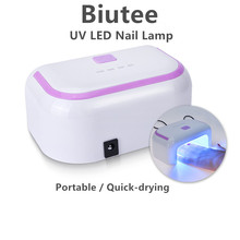 Biutee Portable USB 12W LED UV Nail Lamp Dryer With USB Cable + Power Plug For Nail Gel Polish Curing Art Manicure Nail Tools