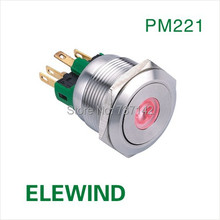 ELEWIND 22mm Stainless steel Dot illuminated  Latching push button switch(PM221F-11ZD/R/12V/S)
