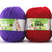 300g Baby Wool Protein Milk Yarn Hand Knitting Soft Eco-Friendly Dyed Cotton Silk Crochet Yarns Sweaters Hat Laine A Tricoter