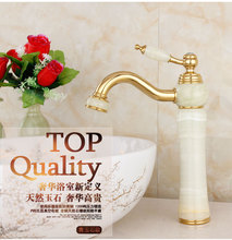 Free shipping high stone golden faucet single handle jade gold bathroom basin sink water faucet mixer from CHINA SUPPLIER(China)