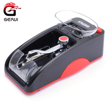GERUI Factory Outlet 8mm Electric Automatic Cigarette Rolling Machine Retail Cigarette Rolling Automatic Tobacco Machine 040A(China)