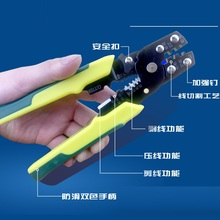telephone Crimping Pliers, electrical crimper, internet tool cutter, wire stripping Ratchet type Crimping Pliers, electrical cri