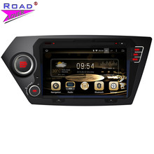 WANUSUAL Android 5.1 Car Multimedia Player Quad Core For KIA K2 2011- /RIO 2012 PC Tablet 2din GPS Navigation DVD Radio(China)