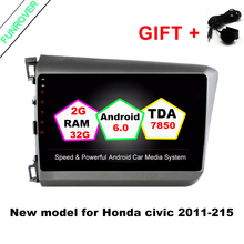 "Funrover 2017 Autoradio 2 Din Car Dvd Radio 9"" Quadcore Gps Android 6.0 2gb+32gb For Honda For Civic 2011 Video Support 4g(China)"