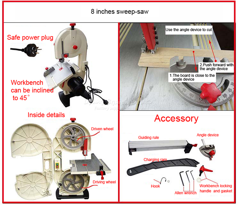 sweep-saw 8 inches (4)