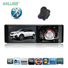 1 DIN Car radio with 4.1 inch HD Digital Screen Bluetooth FM Tuner MP3 MP4 Player SD USB Charge Support Rear view Camera(China)