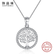 Shipinwei Luxury 925 Sterling Silver Tree Of Life Pendant Necklace with Ausrtrian Rhinestone Coin Jewelry for Women Accessories(China)