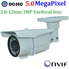 Free shipping High Definition cctv camera Full HD motion detect PoE ONVIF1920P waterproof IR 5 MP IP Camera with Megapixel lens