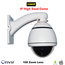 "Mini 4"" 1080P PTZ High Speed Dome IP Camera 25fps 5-50mm Zoom Lens CCTV Security Network Surveillance Video Digital Camera"
