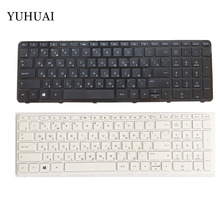 Russian NEW Keyboard FOR HP pavilion 250 G2 G3 255 G2 G3 256 G2 G3 RU laptop keyboard with frame