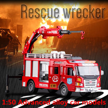 1:50 Advanced alloy car models,high simulation Rescue wrecker model,metal diecasts,the children's toy vehicles,free shipping(China)