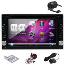 "Pupug GPS Navigator 6.2"" HD Digital Touch Screen Double 2 Din Head unit Car Radio Vehicle Car DVD Player 3D PIP Bluetooth Auto P"