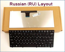 New RU Russian Version Keyboard for Acer Aspire One 1420 1420P 1420/P 1410 1410T 1551 1810 1810T 1810TZ Laptop