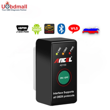 Original ANCEL OBD 2 ELM 327 V1.5 Bluetooth Diagnostic Scanner for Android/PC ELM327 V 1.5 Automotive Scanner with 25K80 Chip