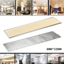2Pcs Rectangle LED Panel Light 1200X300 42W AC110-240V Home Office Decoration Aluminum Frame Faceplate Ceiling Lamp