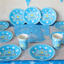 family party set my prince crown boys happy birthday decoration theme 15people use 52pcs tableware set children paper cup plate