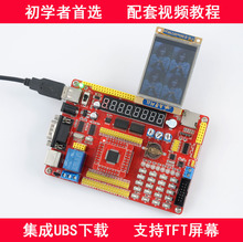 MSP430 development board MSP430F169 MCU learning board support SD card color touch screen USB Download