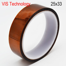 25mm x 33m High Temperature Tape Heat Resistant Polyimide Tape for RepRap 3D printer Bed parts