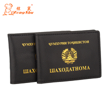 Zongshu genuine leather Tajikistan certificate outer protection cover ID card holder outside Tajik certificates permit cover(China)