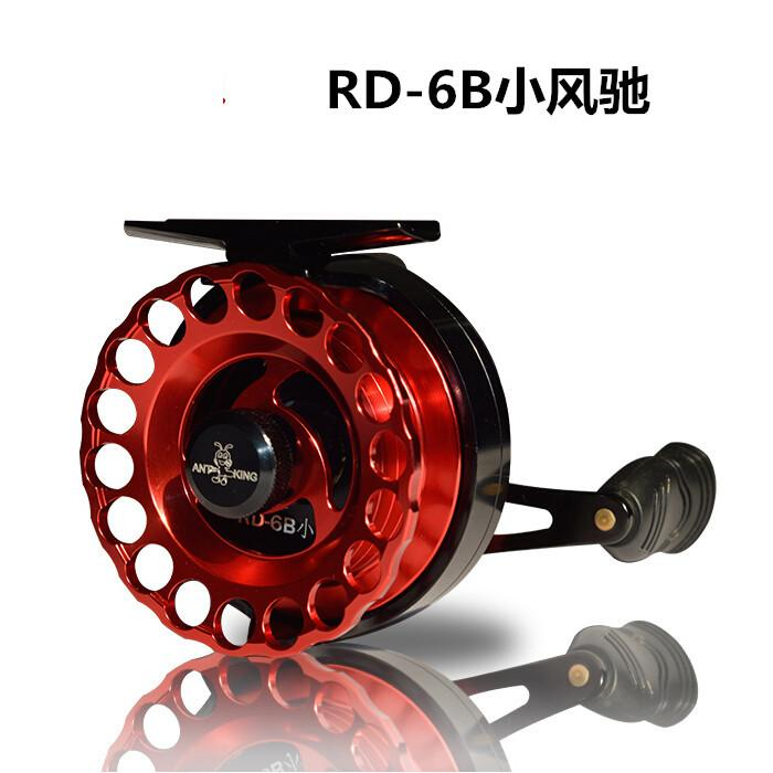 free shipping Taiwan Ant King RD-6B Small wind gallop All aluminum Raft reels 6BB + 1RB speed SUS bearings Fly Reels--d2<br><br>Aliexpress