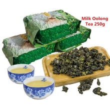 2pcs 250g Taiwan high mountains Jin Xuan Milk Oolong Tea wulong milk tea green the tea with milk flavor Oolong tea