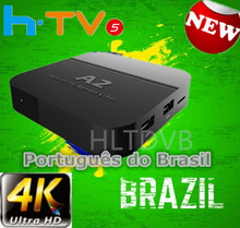 [Genuine] HTV BOX A2 HTV5 BOX H.TV 5 Brazilian Portuguese TV Internet Streaming box Live IPTV playback Brazil Media Player(China)