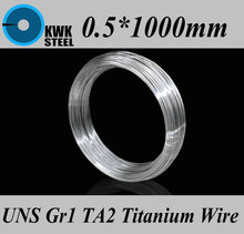 0.5*1000mm Titanium Wire UNS Gr1 TA2 Pure Titanium Ti Wire Industry or DIY Material Free Shipping