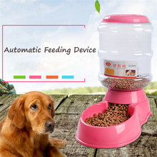 Dog Food Device 3.5L Pet Dog Cat Automatic Feeder Bowl Device Bottle Dish Aug8 Professional Factory price Drop Shipping(China)